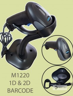 MÁY QUÉT MÃ VẠCH DATAMAX M1220